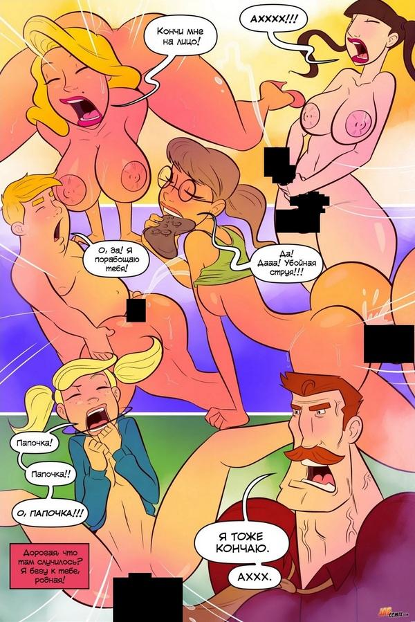 Для подпиздсчиков №3 Порно, Комиксы, Не мое, Подписчики, Наследие апреса, Длиннопост