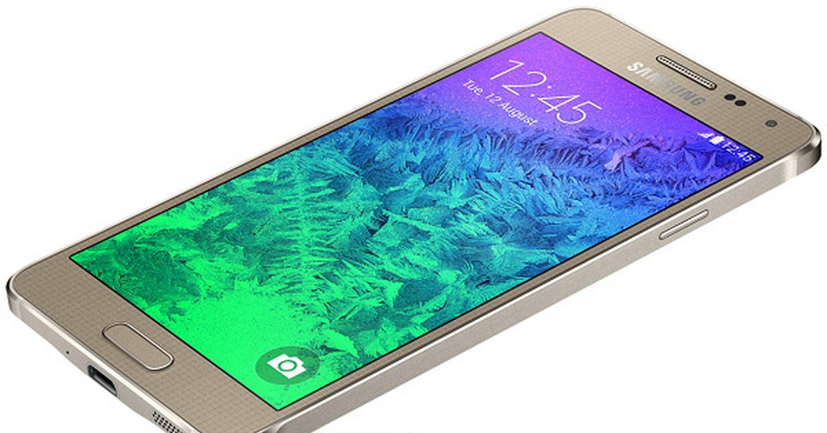 картинки телефон самсунг гелакси обворожительная
