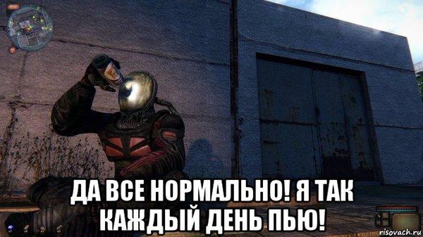 Нелепость анимации)