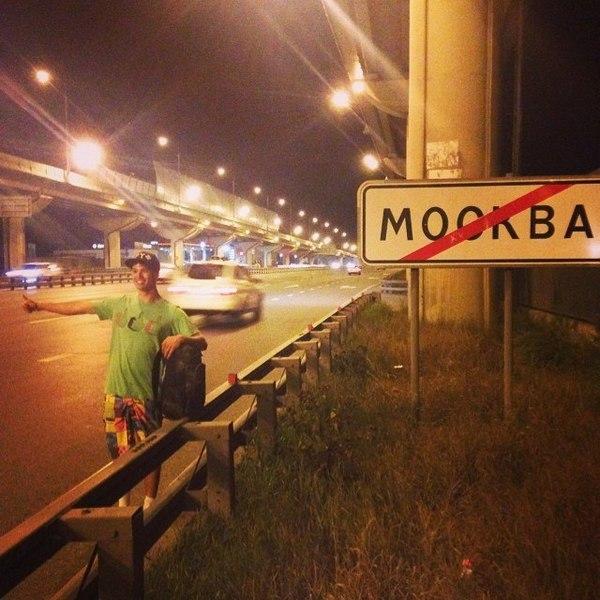 Автостоп Москва-Великие Луки [1] путешествие по России, Автостоп, Россия, дальнобойшики, длиннопост