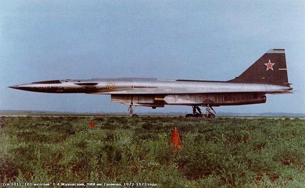 Т-4 (100) - ударно-разведывательный бомбардировщик-ракетоносец. Авиация, История, Реактивная тяга