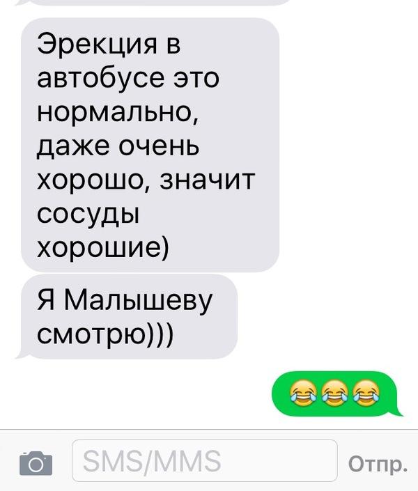 Когда жена в декрете и ей нечем заняться ))