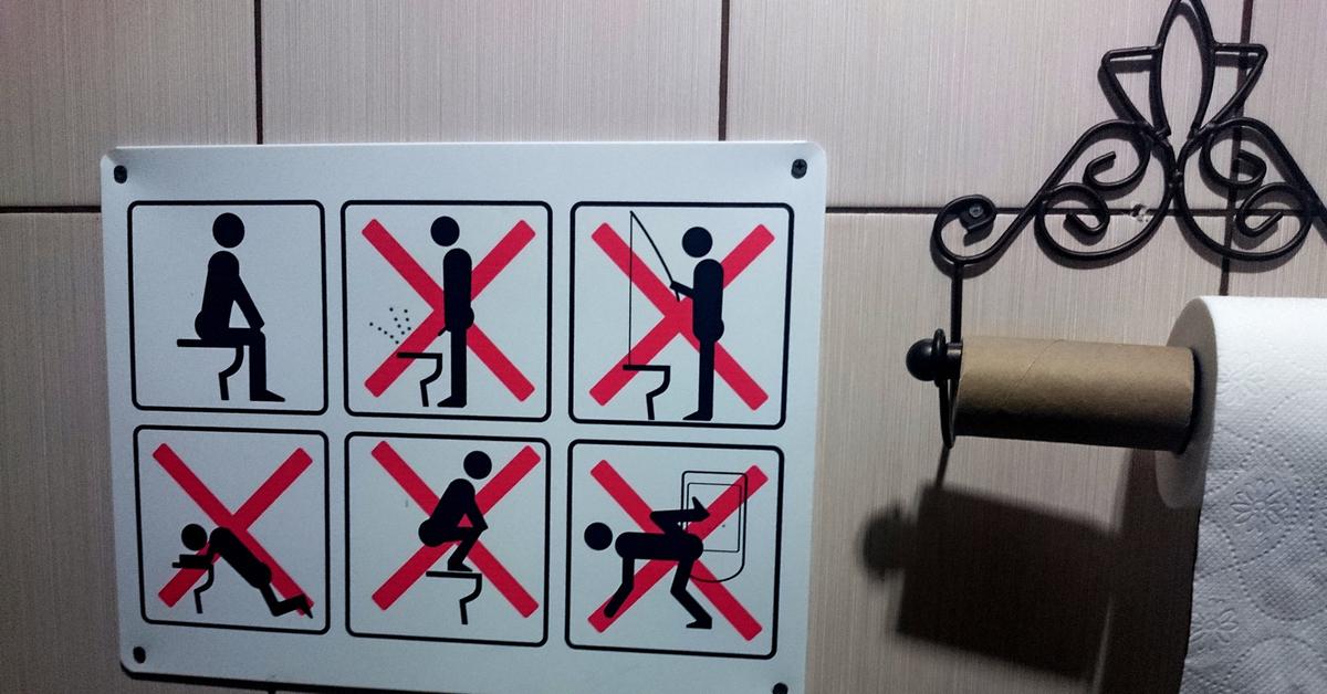 Днем, прикольные картинки для туалета