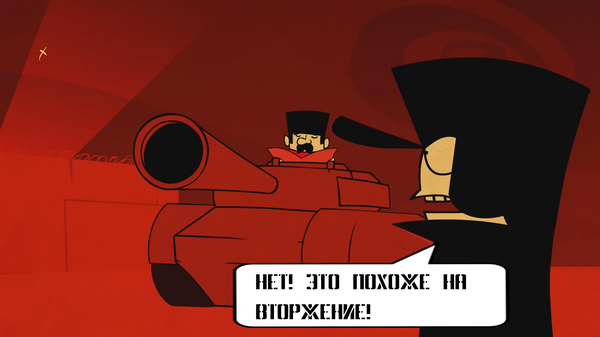 From Russia With Love : Russian Dancing Men : Episode 02 : MrWeebl Россия, Перевод, Раскадровка, Видео, Длиннопост