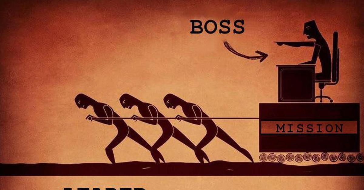 Лидер или руководитель картинки