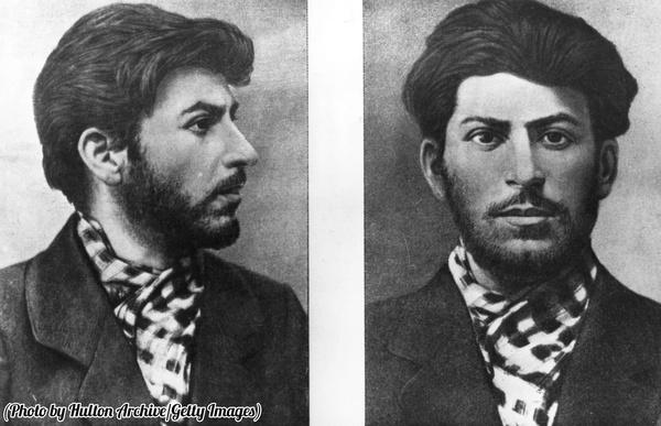 1901 год. Сталину 23 года