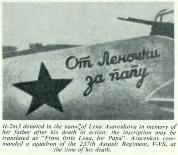 """ИЛ-2 """"От Леночки за папу"""" Великая Отечественная война, Ил2 штурмовик, War Thunder, Чтобы помнили, Длиннопост"""