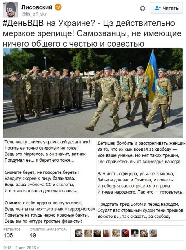 http://cs8.pikabu.ru/post_img/2016/08/02/6/1470131082117287529.jpg