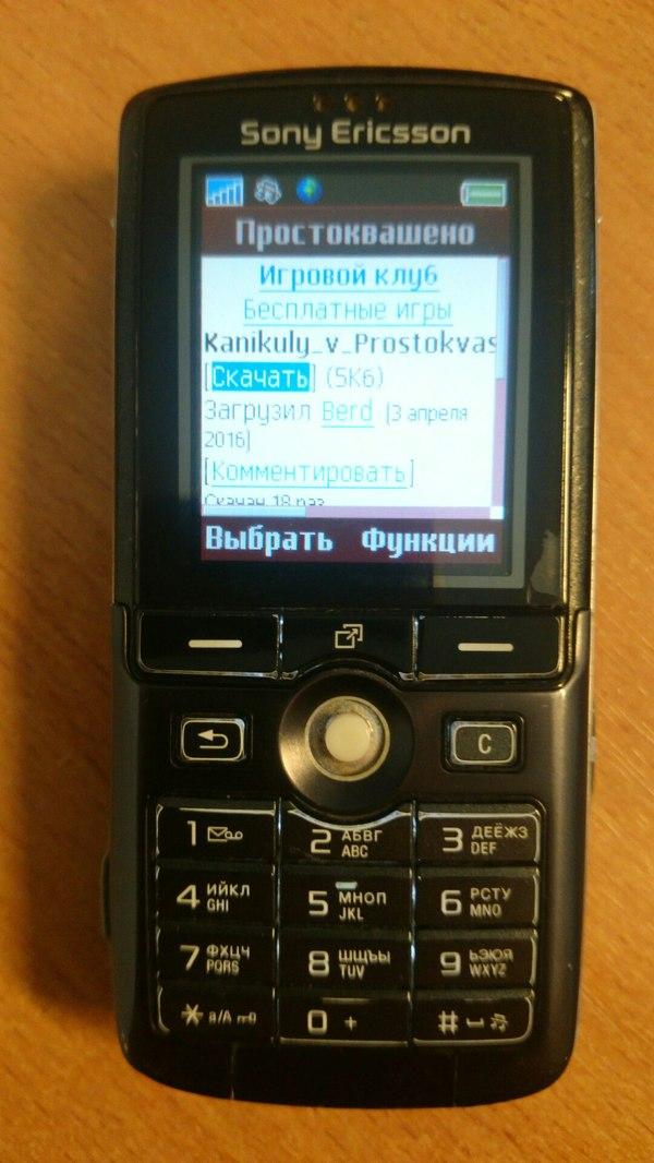 Порно на sony ericsson k750i