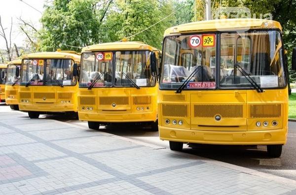 Школам Днепропетровской области передали 32 новых ПАЗика Украина, Россия, Пазик, Школьный автобус, Зрада, Сотрудничество