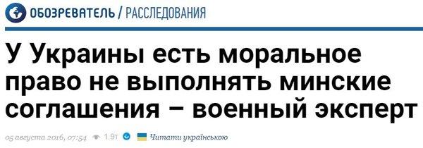 http://cs8.pikabu.ru/post_img/2016/08/05/6/1470384022155724348.jpg