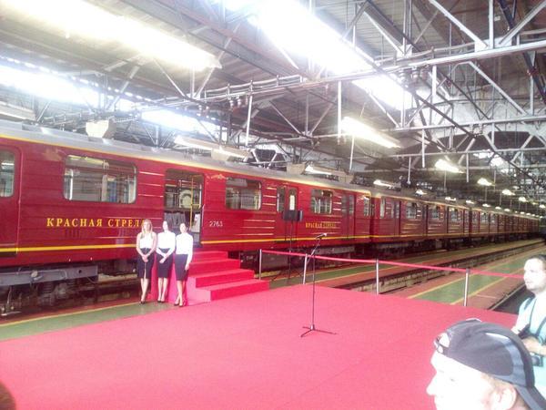 Повторный торжественный пуск. Метро, Московское метро, Именные поезда, Красная стрела