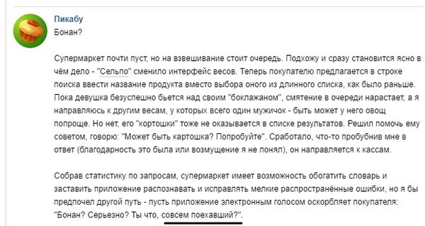 Рабочие прокси socks5 украины для рассылки сообщений