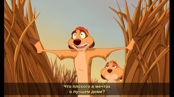 Там, до самого горизонта... Король Лев 3: Акуна Матата, 2004 год, Фильмы, Раскадровка, Длиннопост