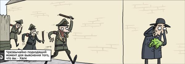 Нашёл тут старенькие комиксы. Комиксы, Не мое, Старое-Доброе, Длиннопост, Wulffmorgenthaler