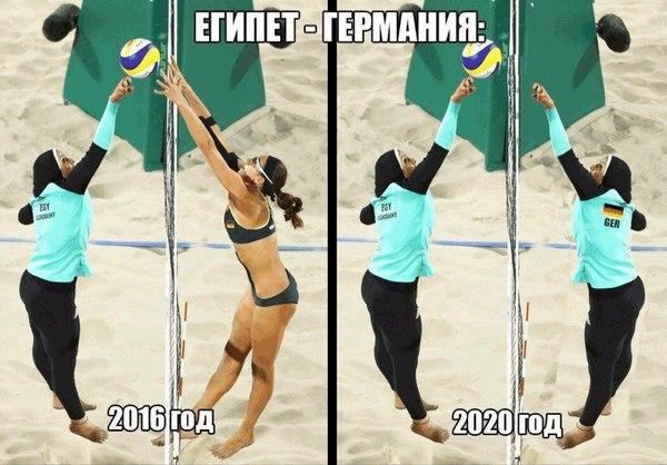 Пляжный волейбол Египет - Германия 2020 волейбол, олимпиада, беженцы, Рио-де-Жанейро