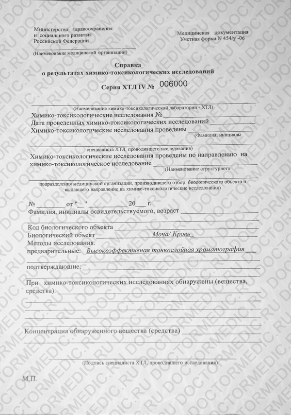 Получение лицензии на оружие. Оружие, Лицензия, длиннопост