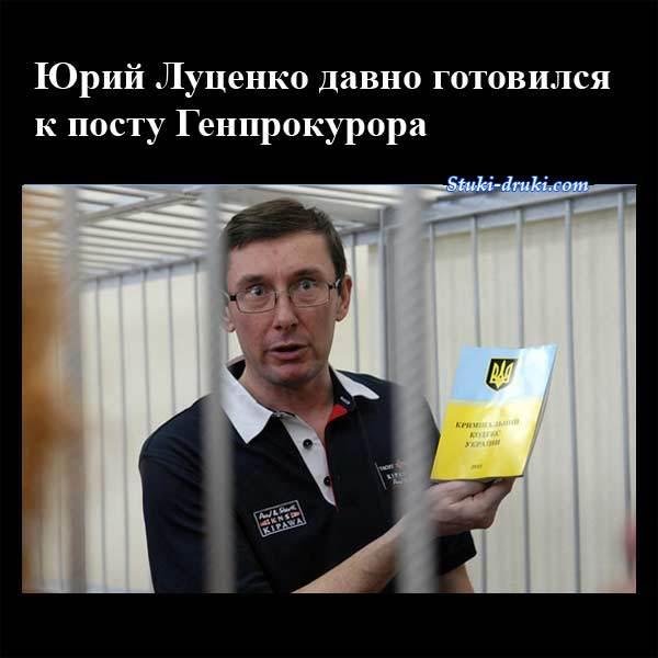 Расследование убийства Павла Шеремета имеет прогресс Политика, Украина, Павел шеремет, Убийство, Расследование, Луценко