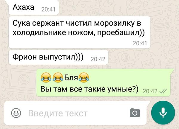 Немного армии))