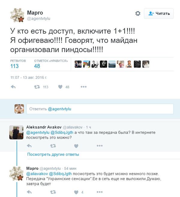 Любопытно, ушёл за попкорном... Политика, Украина, 1+1, Майдан, Зрада, Twitter
