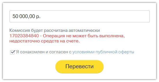 http://cs8.pikabu.ru/post_img/2016/08/13/5/1471072753292974748.jpg