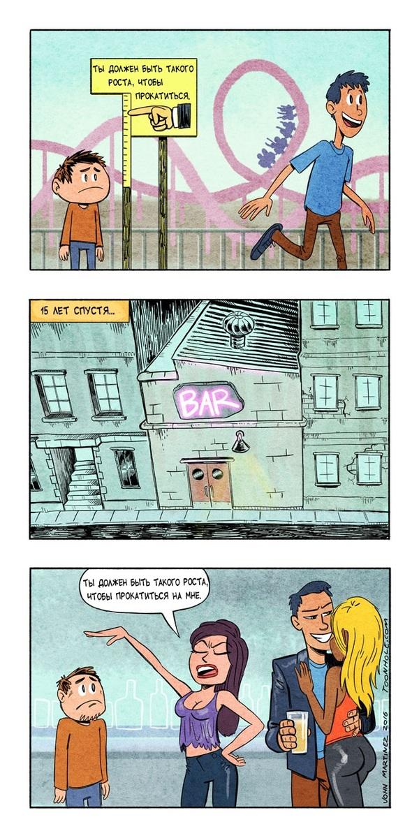 """""""Я много  жизни потерял из-за того, что ростом мал...""""(с) Комиксы, toonhole, рост, ограничения"""