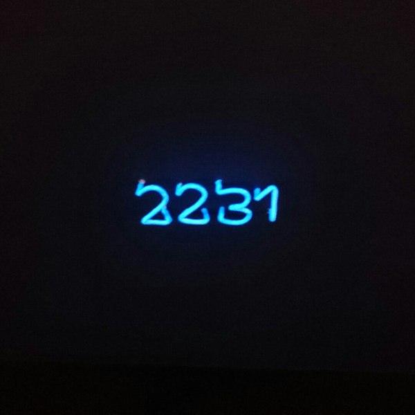 2231 Часть 2 2231, текст, длиннотекст, длиннопост