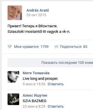 Небольшой фикс на волне недовольства новым дизайном VK ВКонтакте, Дизайн вк, Css, User, Stylish