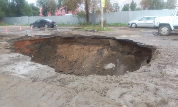 Воронка в Вологде