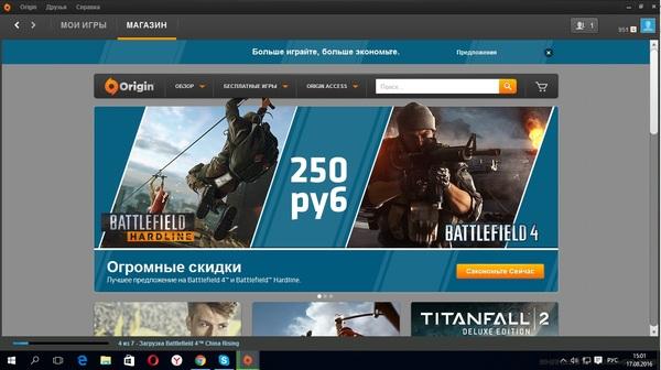 Battlefield 4 и Hardline за 250рублей Origin, Battlefield 4, Скидки