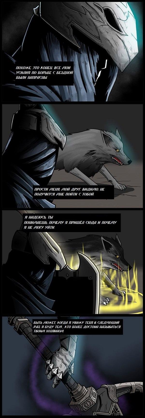"""""""Истинная безнадёжность Dark souls"""" Комиксы, Игры, Dark souls, Dorkly, Не мое, Длиннопост"""