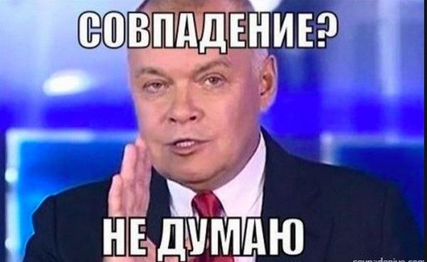 Грибочки пошли Грибы, Отправление, Совпадение ли, Новости, Киселев