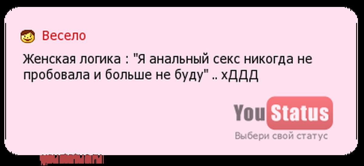 ne-hochet-davat-v-popu-onlayn-slugi-viebali-hozyayku-video