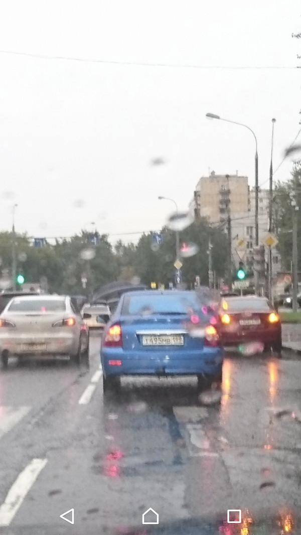 Зонтик для водителя
