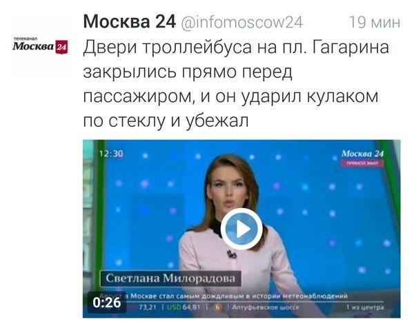 Дефицит новостей на тв? Новости, Насосала, Что за?!