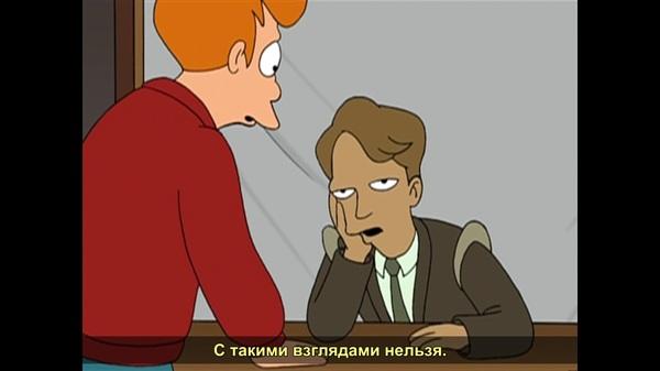 Партия Апатии. Футурама, S02e07, Тв шоу, Раскадровка, Длиннопост