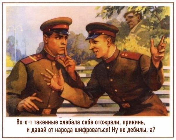 Актуализация плаката Политика, Плакат, Наши дни, Господа и холопы, Агитпроп, Светлые лики, Хлеборубы