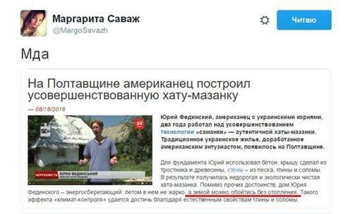 Це однозначно перемога!!!! Украина, Политика, Перемога, Полтава, США
