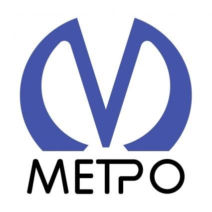 Толерантность ... , на работе ... , в метро ... , не дай Бог ... Вопрос, Опрос, Метро, Толерантность, Работа, Не дай Бог, Длиннопост