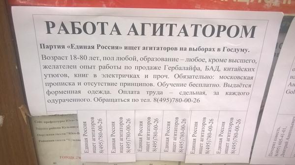 Не надо стесняться)