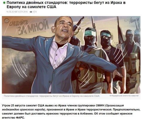 """ИСКЛЮЧИТЕЛЬНЫЕ """"МИРОТВОРЦЫ""""...! Политика, США, Ирак, Террористы, Фото, Длиннопост"""