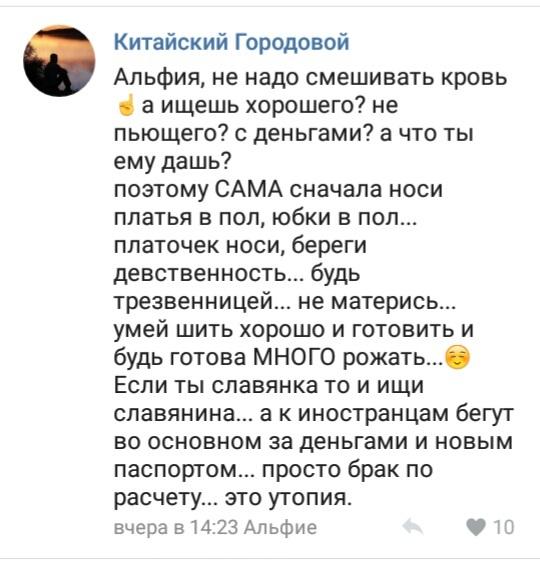 """""""Настоящие"""" мужчины о """"испорченных"""" женщинах.. ВКонтакте, Комментарии, Троллинг, Идиотизм, Мужчины и женщины, Исследователи форумов, Длиннопост"""