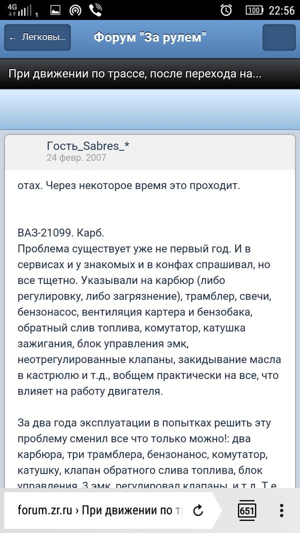 Вирус Вирус, Окно, Сайт