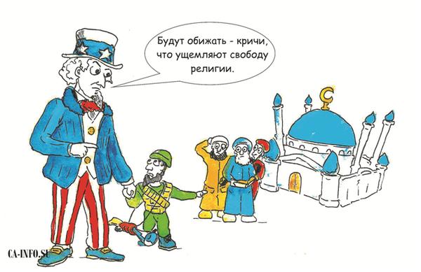Экстремизм в Таджикистане Политика, Россия, США, Таджикистан