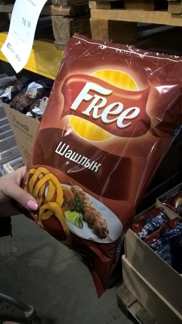 Бесплатные чипсы Чипсы, Free, Lays, Еда