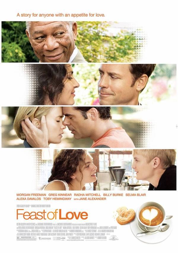 Другое кино: часть третья About Love Советую посмотреть, Что посмотреть, Фильмы, Любовь, Ваниль, Длиннопост