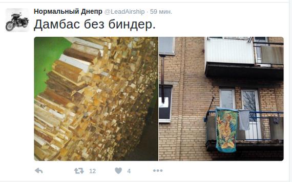 Ах, как неловко вышло Украина, Политика, АТО, Бендеры, Европа