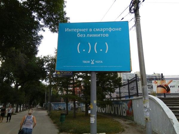 Реклама для взрослых