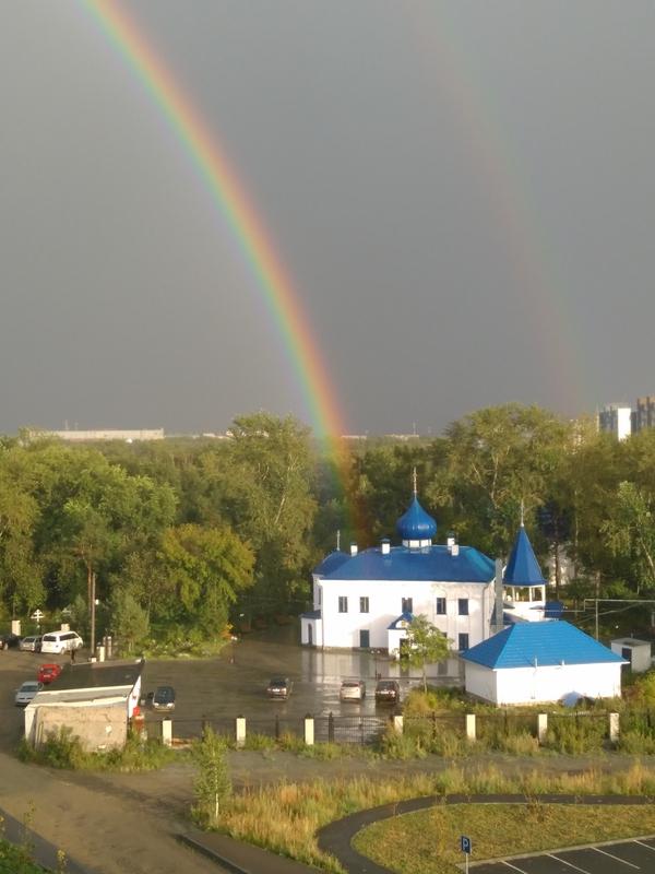 Благодать Дождь, Радуга, Церковь