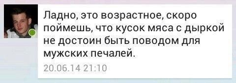 Truestory, bro